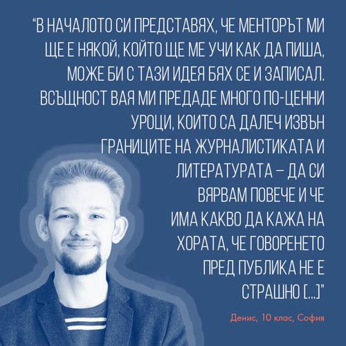 MyStory - Denis Olegov